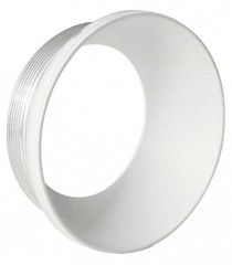 Люстра Ideal Lux SMILE ANELLO FRONTALE BIANCO PER TRACKLIGHTS 15W